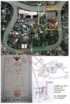 ขายที่ดินติดแม่น้ำบางปะกง อ.เมือง จ.ฉะเชิงเทรา ใกล้วัดสมานรัตนาราม 12-1-94 ไร่ 8ล้าน/ไร่ (งดนายหน้านะคะ)