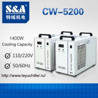 ชิลเลอร์น้ำ Cw-5200 ความเย็น 1400w