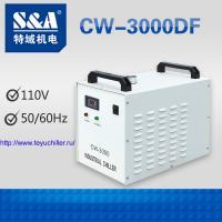 ชิลเลอร์น้ำ CW3000