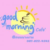 ร้านอาหาร Good morning cafe