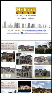 ก่อสร้าง ตกแต่ง ต่อเติม ซ่อมแซม บ้าน อาคาร ที่พักอาศัย สำนักงาน 089-208-6768