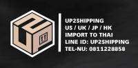 UP2SHIPPING บริการรับนำเข้าสินค้าจากอเมริกา อังกฤษ ญี่ปุ่น และฮ่องกง ส่งกลับไทย