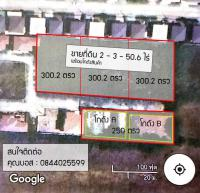 ขายที่ดิน 2-3-50.6 ไร่ พร้อมโกดังสินค้า อำเภอลำลูกกา จังหวัดปทุมธานี