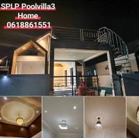 โครงการ SPLP Poolvilla 3 หัวหิน บ้านเดี่ยวพร้อมสระว่ายน้ำใหญ่ๆจากุชชี่น้ำตกฟรี