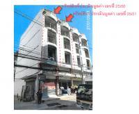 อาคารพาณิชย์หลุดจำนอง ธ.ธนาคารกรุงไทย กรุงเทพมหานคร เขตตลิ่งชัน แขวงตลิ่งชัน