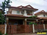 บ้านเดี่ยวหลุดจำนอง ธ.ธนาคารกรุงไทย นครปฐม อำเภอสามพราน ตำบลกระทุ่มล้ม