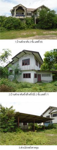 บ้านเดี่ยวหลุดจำนอง ธ.ธนาคารกรุงไทย ราชบุรี อำเภอโพธาราม ตำบลบ้านเลือก