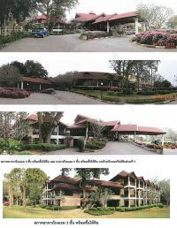 โรงแรมหลุดจำนอง ธ.ธนาคารกรุงไทย กาญจนบุรี อำเภอเมืองกาญจนบุรี ตำบลวังด้ง
