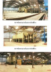 โกดังหลุดจำนอง ธ.ธนาคารกรุงไทย สุพรรณบุรี เมืองสุพรรณบุรี สวนแตง