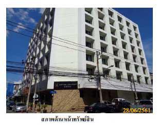 โรงแรมหลุดจำนอง ธ.ธนาคารกรุงไทย สงขลา หาดใหญ่ หาดใหญ่