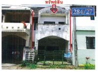 ทาวน์เฮ้าส์หลุดจำนอง ธ.ธนาคารกรุงไทย ตรัง เมืองตรัง ทับเที่ยง
