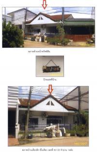 บ้านเดี่ยวหลุดจำนอง ธ.ธนาคารกรุงไทย สงขลา สะเดา สำนักขาม