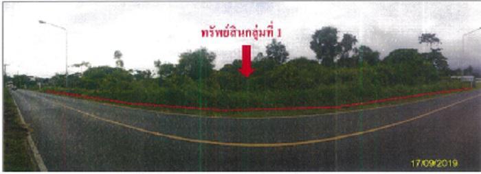 ที่ดินเปล่าหลุดจำนอง ธ.ธนาคารกรุงไทย ภูเก็ต อำเภอถลาง ตำบลศรีสุนทร
