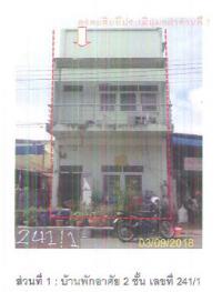 บ้านเดี่ยวหลุดจำนอง ธ.ธนาคารกรุงไทย สงขลา หาดใหญ่ คอหงส์