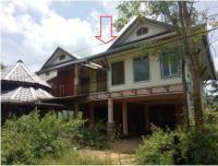 ที่ดินพร้อมสิ่งปลูกสร้างหลุดจำนอง ธ.ธนาคารกรุงไทย สุโขทัย ทุ่งเสลี่ยม ทุ่งเสลี่ยม