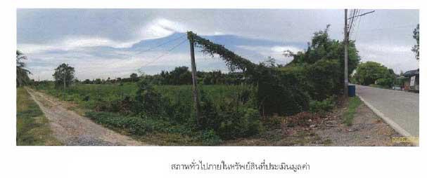 ที่ดินเปล่าหลุดจำนอง ธ.ธนาคารกรุงไทย ปทุมธานี อำเภอลาดหลุมแก้ว ตำบลลาดหลุมแก้ว
