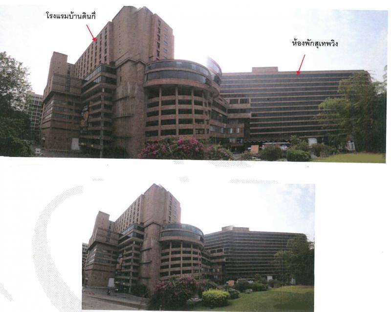 ที่ดินพร้อมสิ่งปลูกสร้างหลุดจำนอง ธ.ธนาคารกรุงไทย เชียงใหม่ เมืองเชียงใหม่ สุเทพ