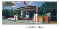 บ้านเดี่ยวหลุดจำนอง ธ.ธนาคารกรุงไทย สงขลา อำเภอหาดใหญ่ ตำบลท่าข้าม