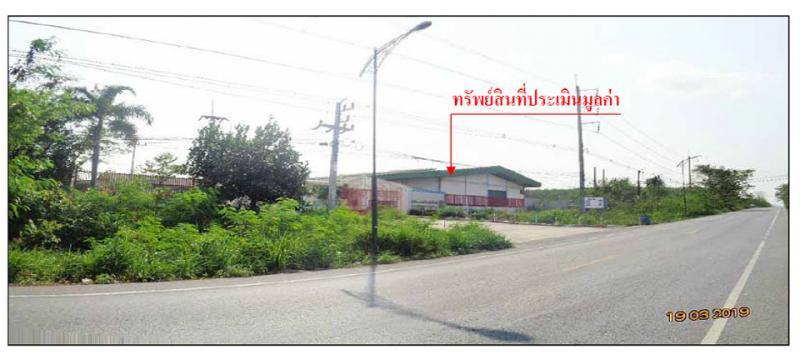 ที่ดินพร้อมสิ่งปลูกสร้างหลุดจำนอง ธ.ธนาคารกรุงไทย ระยอง อำเภอนิคมพัฒนา ตำบลมาบข่า