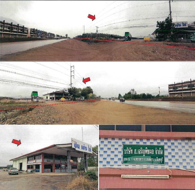 ที่ดินพร้อมสิ่งปลูกสร้างหลุดจำนอง ธ.ธนาคารกรุงไทย จันทบุรี สอยดาว ทรายขาว