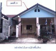 ทาวน์เฮ้าส์หลุดจำนอง ธ.ธนาคารกรุงไทย สงขลา สะเดา ปาดังเบซาร์
