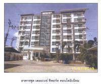คอนโดมิเนียม/อาคารชุดหลุดจำนอง ธ.ธนาคารกรุงไทย ชลบุรี ศรีราชา ทุ่งสุขลา