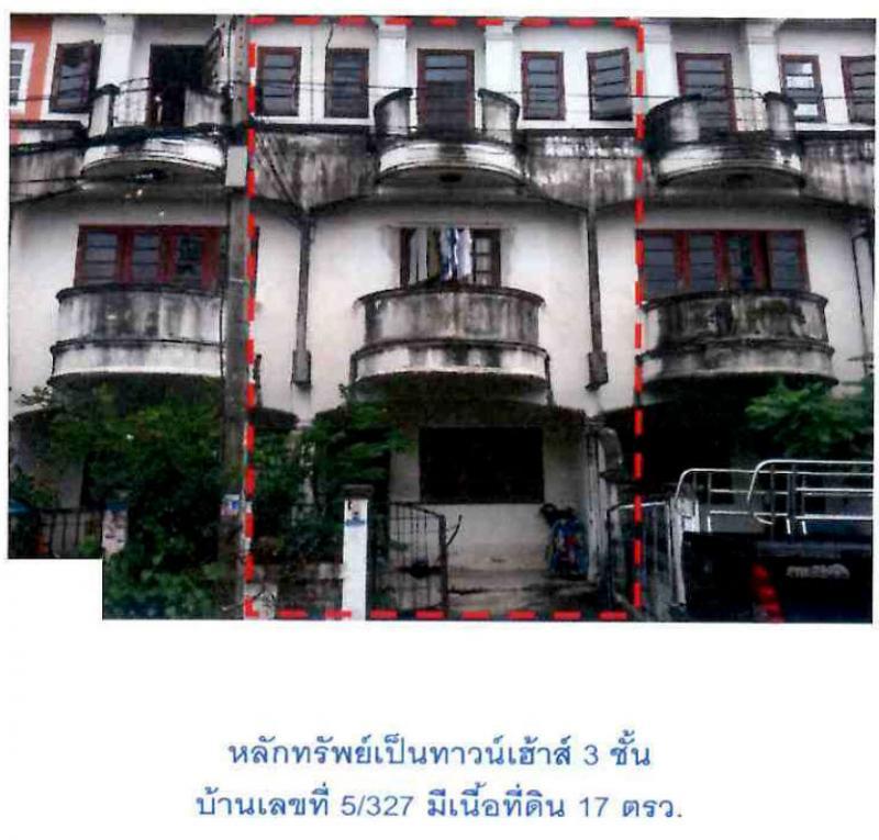 ทาวน์เฮ้าส์หลุดจำนอง ธ.ธนาคารกรุงไทย สมุทรสาคร กระทุ่มแบน อ้อมน้อย