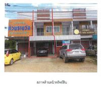 ตึกแถวหลุดจำนอง ธ.ธนาคารกรุงไทย สุราษฎร์ธานี บ้านตาขุน เขาวง