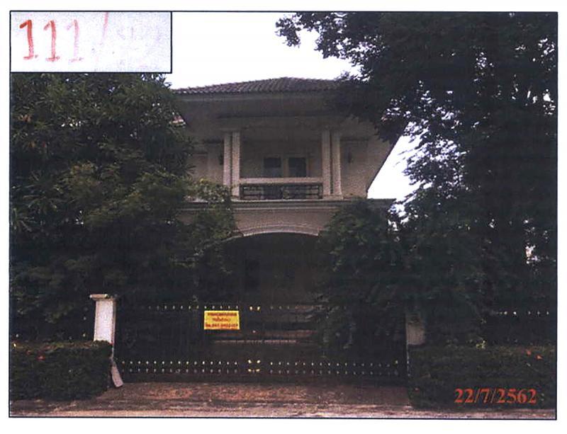 บ้านเดี่ยวหลุดจำนอง ธ.ธนาคารกรุงไทย กรุงเทพมหานคร เขตบางแค แขวงบางไผ่