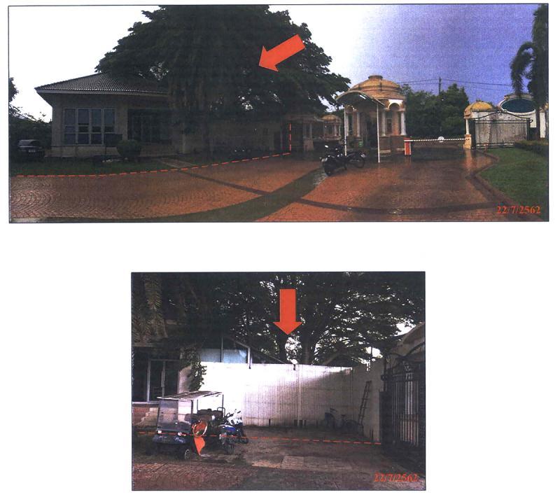 ที่ดินเปล่าหลุดจำนอง ธ.ธนาคารกรุงไทย กรุงเทพมหานคร เขตบางแค แขวงบางไผ่