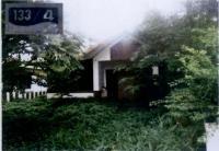 ขายบ้านเดี่ยว ตำบลยกกระบัตร อำเภอบ้านแพ้ว สมุทรสาคร ขนาด 0-0-40.3 ของ ธนาคารกรุงไทย