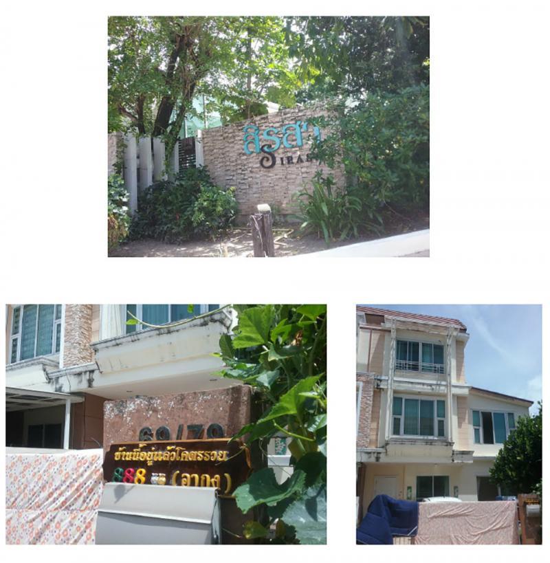 ทาวน์เฮ้าส์หลุดจำนอง ธ.ธนาคารกรุงไทย กรุงเทพมหานคร เขตหลักสี่ แขวงตลาดบางเขน