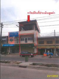 อาคารพาณิชย์หลุดจำนอง ธ.ธนาคารกรุงไทย สกลนคร อำเภอสว่างแดนดิน ตำบลแวง