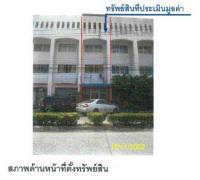 ตึกแถวหลุดจำนอง ธ.ธนาคารกรุงไทย ปทุมธานี คลองหลวง คลองสี่