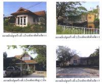 ที่ดินพร้อมสิ่งปลูกสร้างหลุดจำนอง ธ.ธนาคารกรุงไทย ชลบุรี พนัสนิคม กุฎโง้ง