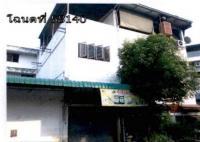 อาคารพาณิชย์หลุดจำนอง ธ.ธนาคารกรุงไทย แพร่ เมืองแพร่ ในเวียง