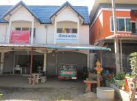 ตึกแถวหลุดจำนอง ธ.ธนาคารกรุงไทย อุตรดิตถ์ เมืองอุตรดิตถ์ งิ้วงาม