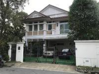 บ้านเดี่ยวหลุดจำนอง ธ.ธนาคารกรุงไทย นครปฐม พุทธมณฑล ศาลายา