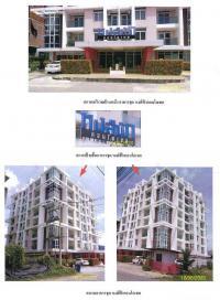 คอนโดมิเนียม/อาคารชุดหลุดจำนอง ธ.ธนาคารกรุงไทย สงขลา หาดใหญ่ หาดใหญ่