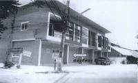 อาคารพาณิชย์หลุดจำนอง ธ.ธนาคารกรุงไทย เชียงใหม่ อำเภอสารภี ตำบลไชยสถาน