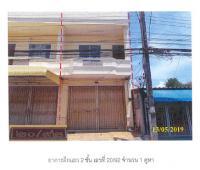 ตึกแถวหลุดจำนอง ธ.ธนาคารกรุงไทย สงขลา เมืองสงขลา เขารูปช้าง