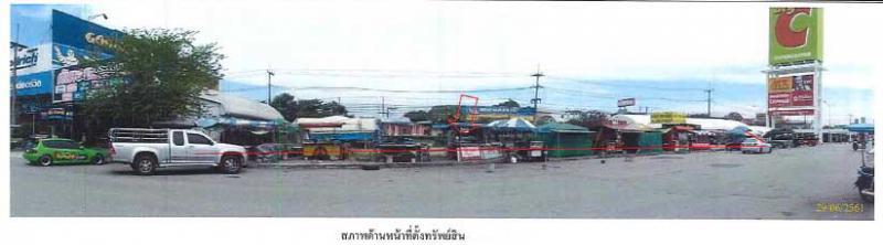 ที่ดินเปล่าหลุดจำนอง ธ.ธนาคารกรุงไทย สงขลา อำเภอหาดใหญ่ ตำบลคลองแห