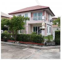 บ้านเดี่ยวหลุดจำนอง ธ.ธนาคารกรุงไทย กรุงเทพมหานคร เขตบางเขน แขวงท่าแร้ง