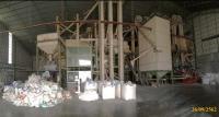 โรงสีหลุดจำนอง ธ.ธนาคารกรุงไทย สุพรรณบุรี ศรีประจันต์ วังน้ำซับ