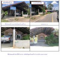 ที่ดินพร้อมสิ่งปลูกสร้างหลุดจำนอง ธ.ธนาคารกรุงไทย สงขลา สะเดา ปริก
