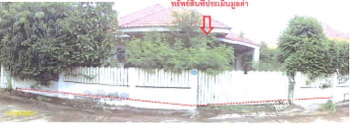 บ้านเดี่ยวหลุดจำนอง ธ.ธนาคารกรุงไทย มหาสารคาม อำเภอกันทรวิชัย ตำบลขามเรียง