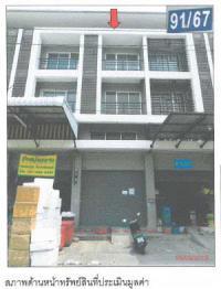 ตึกแถวหลุดจำนอง ธ.ธนาคารกรุงไทย ปทุมธานี อำเภอคลองหลวง ตำบลคลองหนึ่ง