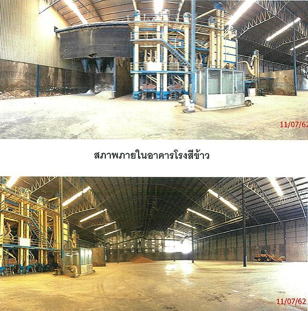 โรงสีหลุดจำนอง ธ.ธนาคารกรุงไทย สุพรรณบุรี สามชุก วังลึก