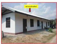ตึกแถวหลุดจำนอง ธ.ธนาคารกรุงไทย อุบลราชธานี อำเภอเมืองอุบลราชธานี ตำบลปทุม