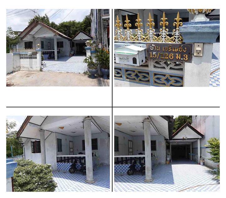 บ้านเดี่ยวหลุดจำนอง ธ.ธนาคารกรุงไทย ชลบุรี อำเภอเมืองชลบุรี ตำบลบ้านสวน